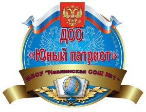 logo_osnovnoe